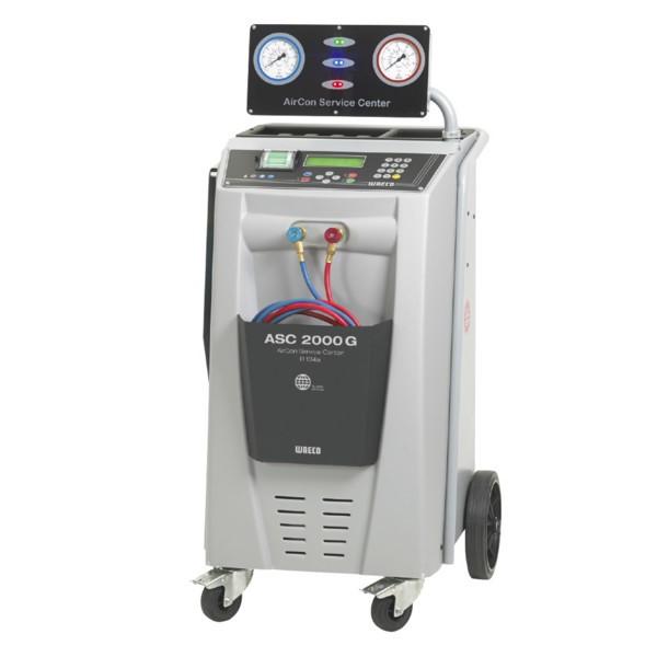 Современное оборудование по обслуживанию кондиционеров только в ФАСТАР